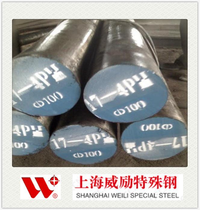 临海1.4438不锈钢代表什么含义