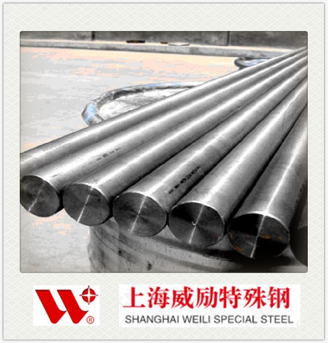 甘南2Cr12NiMoWV不锈钢性能用途