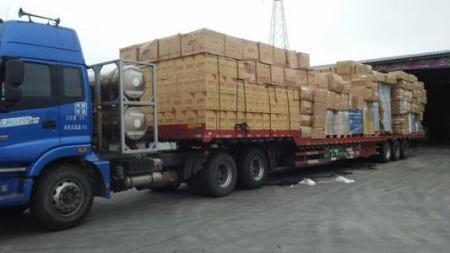 深圳莲花到黑龙江省七台河市搬家公司,哪家靠谱哪家便宜