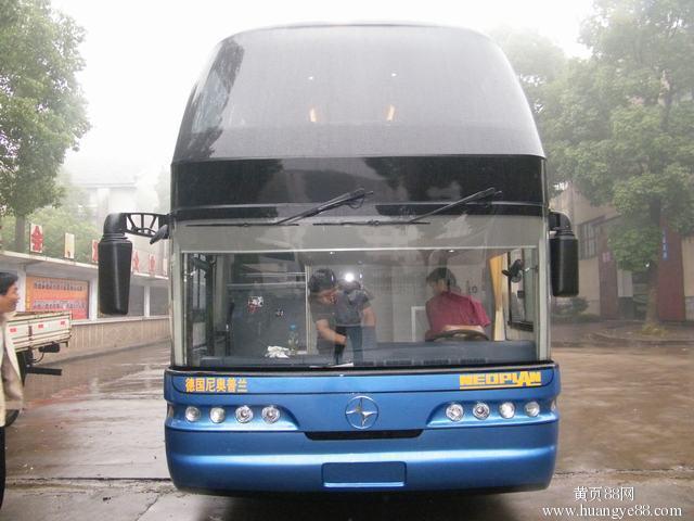 查询 宁波到南乐的直达大客车大巴发车新时刻表