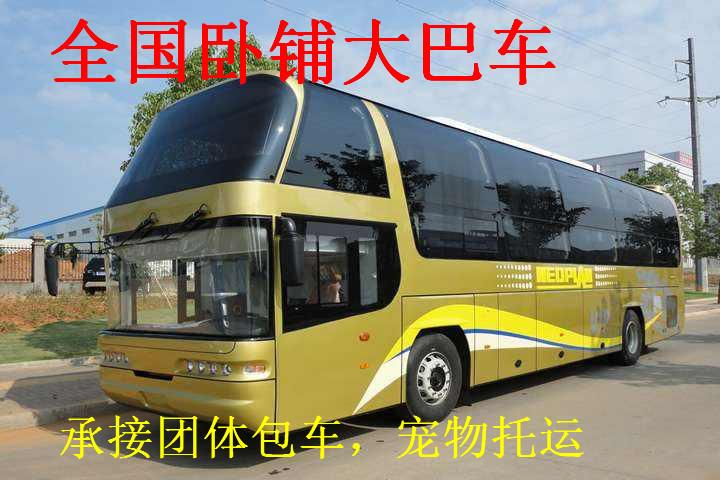 海寧到濱州客車直達~1515140082