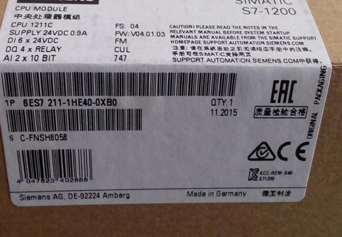 EMAR02模块6ES72883AR020AAO