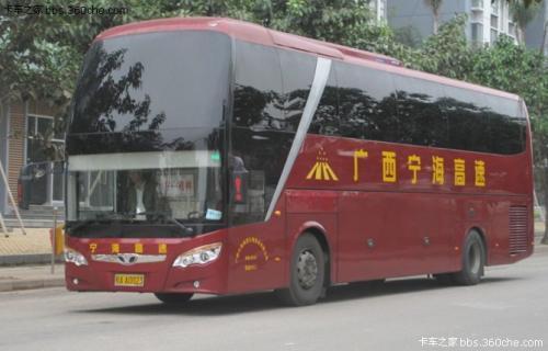 從貴陽到徐州汽車有多遠15286048728_歡迎乘車