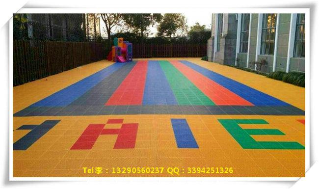新闻:八公山弹性悬浮拼装地板八公山幼儿园拼装地板=华诺13290560237