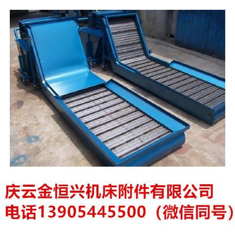 台湾新虎将机床排屑器批发