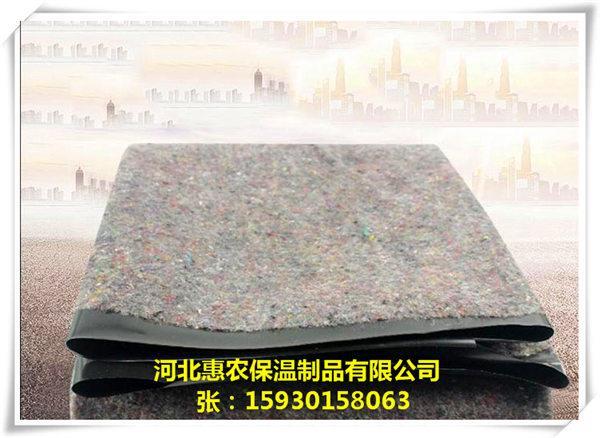 黄土岭镇防雪大棚棉被|服务至上:黄土岭镇=15930158063