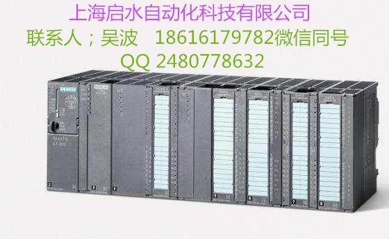 忻州西门子PROFIBUS-DP总线电缆(通信网线)