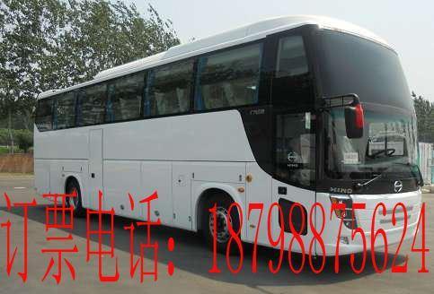 遵义到邯郸汽车大巴查询==18798875624