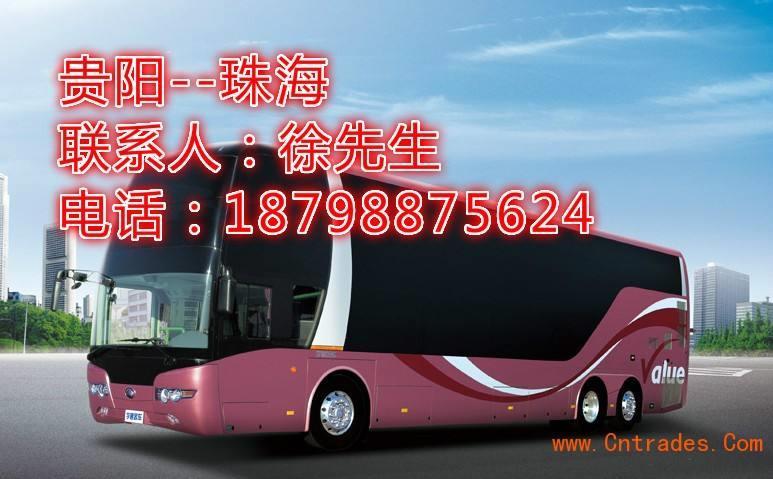 客车)长汀到惠水大巴时刻表18798875624快捷方便