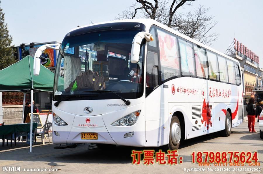 曲靖到淮北大巴专线客车直达==18798875624