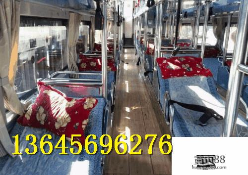 合肥到黄岩汽车卧铺客车欢迎提前订票13721090322