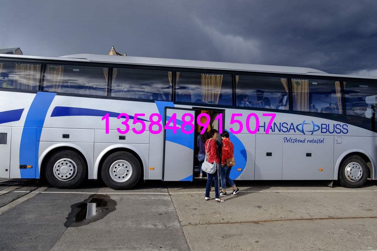 13584891507南通到商城的汽车(发车时刻表)几小时+多少钱?