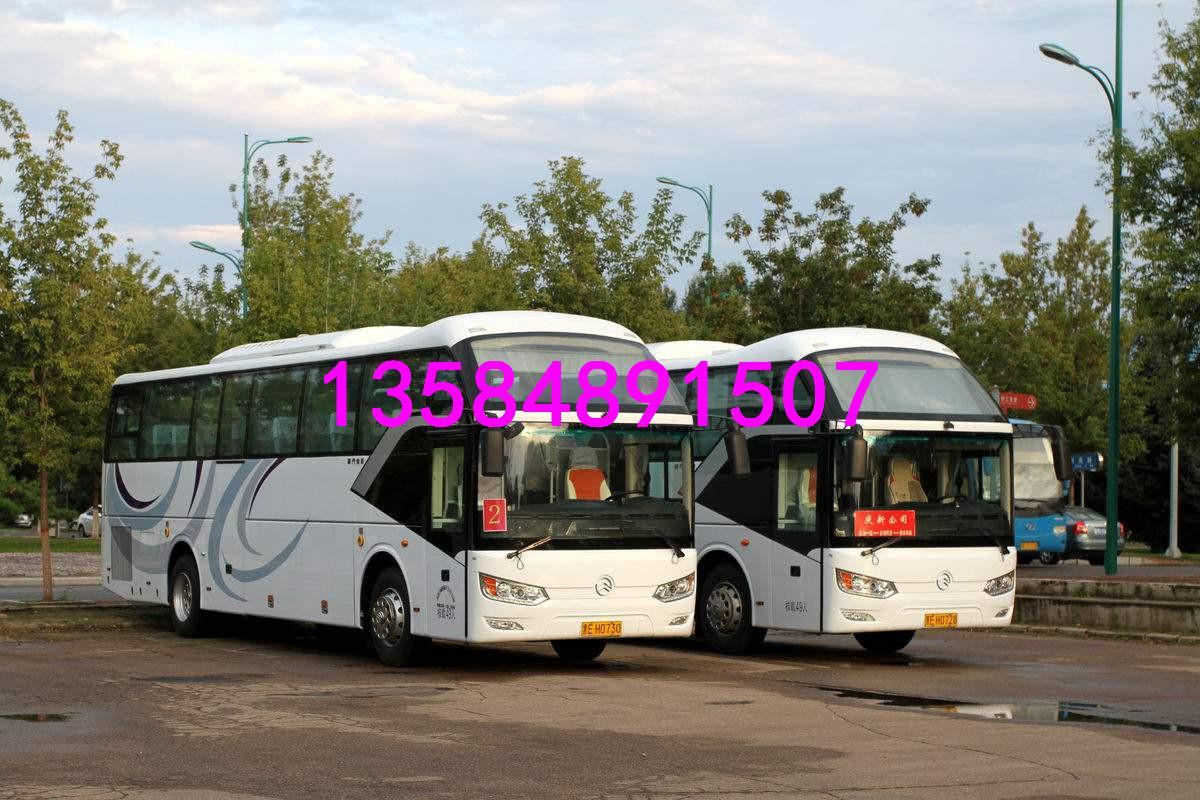 蘇州到修文的汽車(客車)幾個小時+多少錢?13584891507