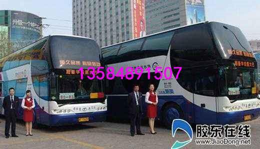 南通到尉氏的汽车)大巴车(发车时刻表)几小时 多少钱?13584891507