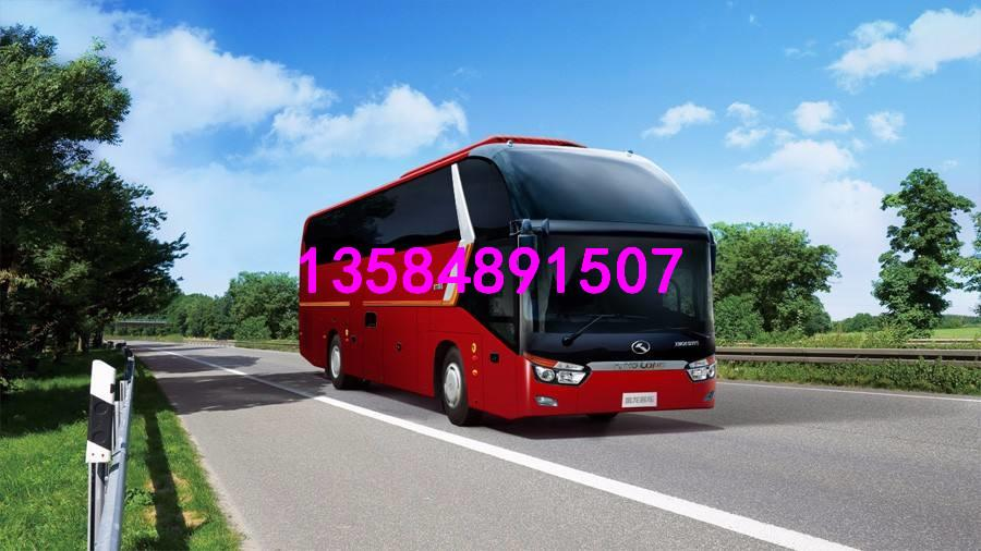 巴中车所在哪_吴江到巴中的客车/大巴车时刻表/在哪上车13584891507