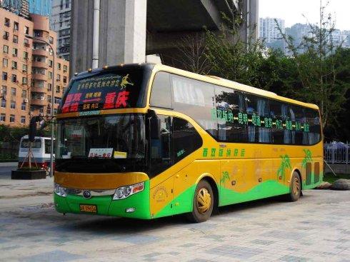 大巴車合肥到張家口客車班次隨車電話13865945482訂票時刻表