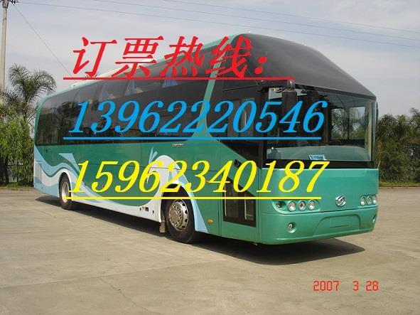 苏州徐州的长途汽车-乘车须知