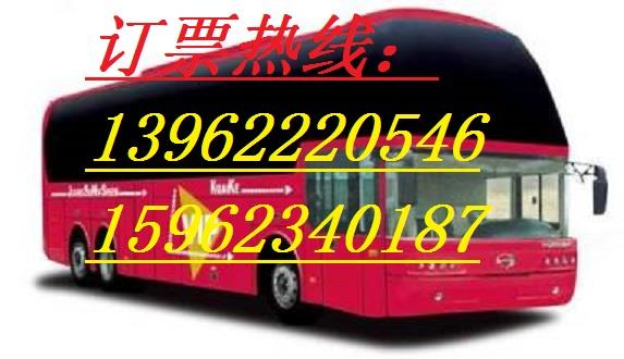 从苏州到银川!!!!!!!!客车(15962340187)多少钱?