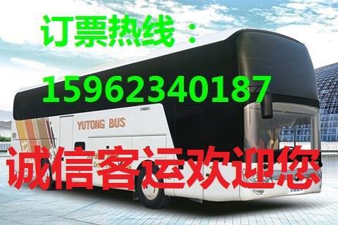 客車)從蘇州到運城專線/直達汽車-汽車票多少錢?您