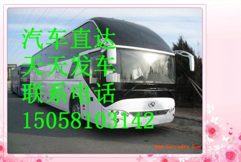 汽车)黄岩到贺州的直达汽车(发车时刻表)多久能到15058103142多少钱?