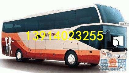 從南通回/到昆明的汽車發車時刻表13914023255大巴