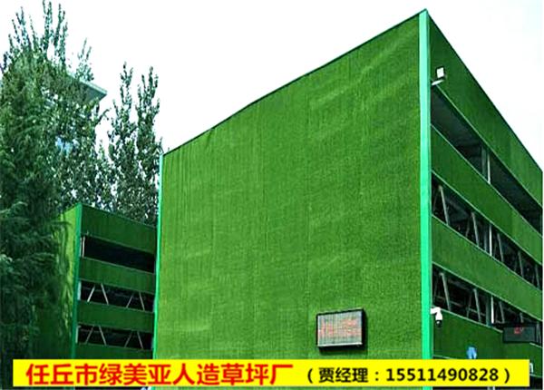 新闻%伊犁新源县别墅人造草坪排名《15511490828》