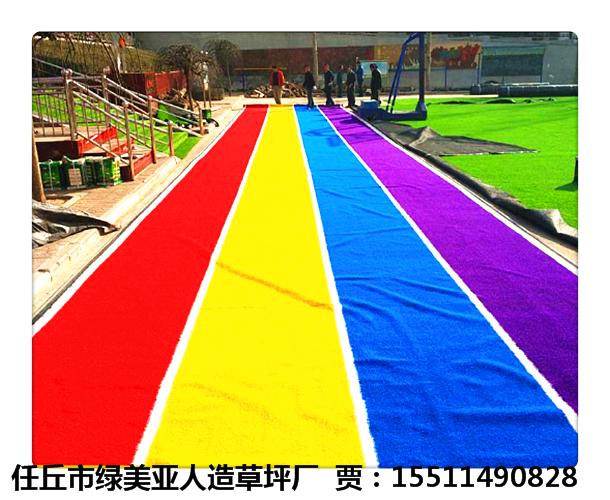 新闻/陕西韩城市彩色塑料草坪《15511490828》安装方法