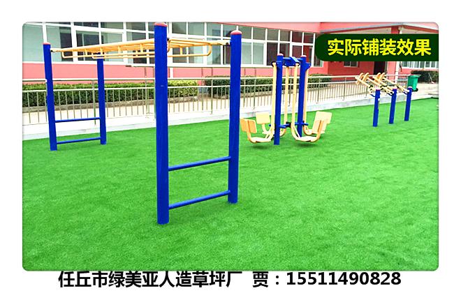 重庆江北学校塑料草坪《15511490828》量大优惠