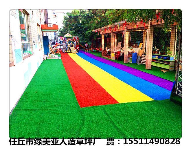 新闻:卫滨围挡环保草坪@欢迎来访来电