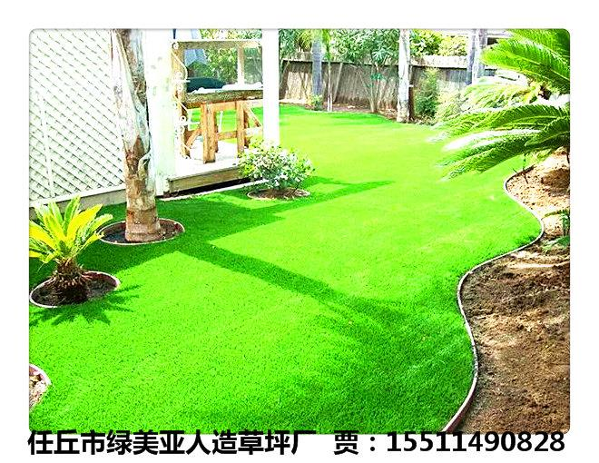 东胜花园塑料草坪=15511490828优惠