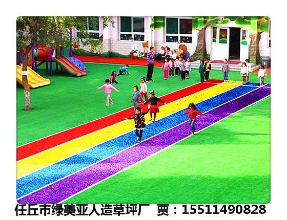 新聞:貴州松桃縣環保塑料人造草坪《15511490828》新國標