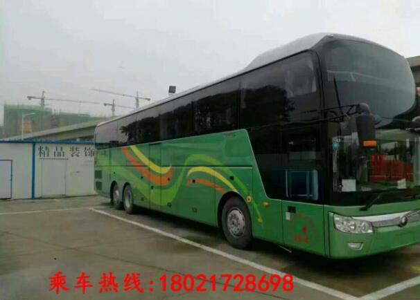 扬州往返路桥长途汽车有几班?