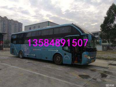 13584891507吴江到东营直达客车(几点发车)几小时+多少钱?