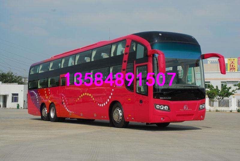 13584891507苏州到民权的汽车)大巴车(发车时刻表)几小时+多少钱?