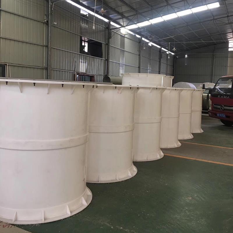 鷹潭貴溪礦用攪拌桶廠家