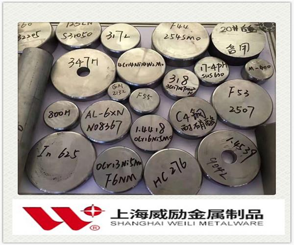 徽县AISI/ASTM301进口不锈钢超薄板单价