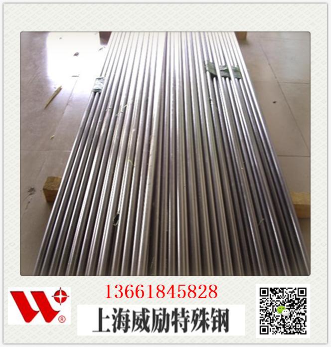 重庆潼南S66286成分出自那个标准S66286价格
