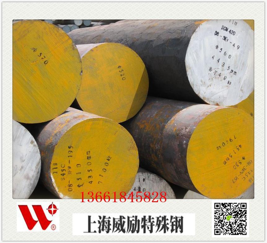 凉城CPMH19V高韧性高速钢单价