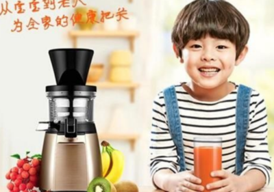 榆林HUROM原汁机售后官网2021客服热线中心