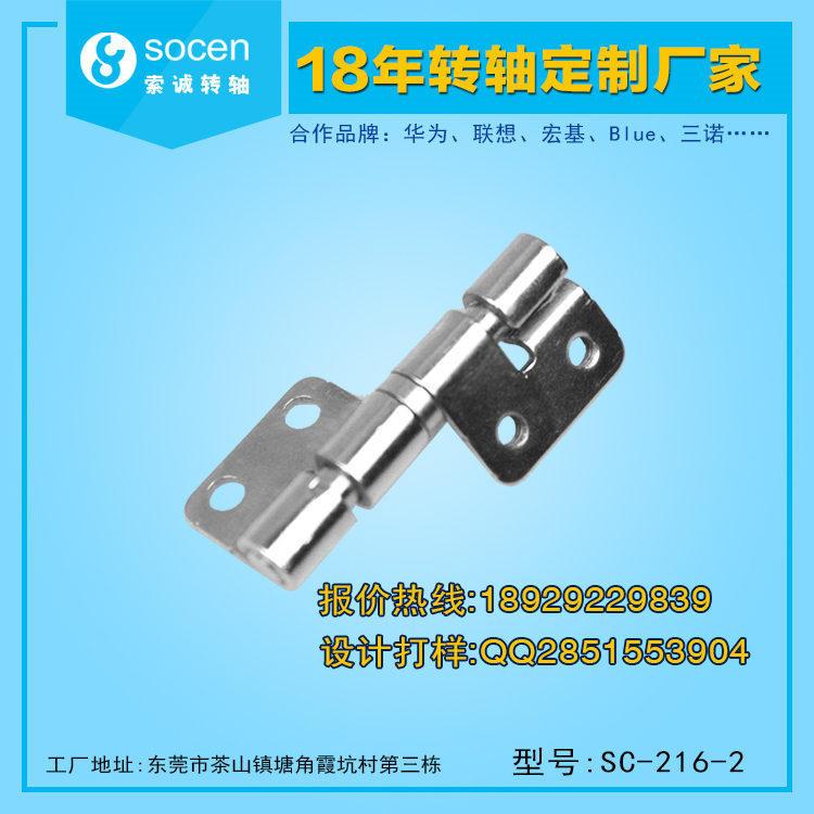 【智能设别转轴铰链技术要求】 1.产品扭力为:9.5-12.5kgf.cm 2.产品旋转角度为360度,出货角度 为如图示100度 3.寿命测试10000次,衰减率为20% 4.所有工艺需符合ROHS要求